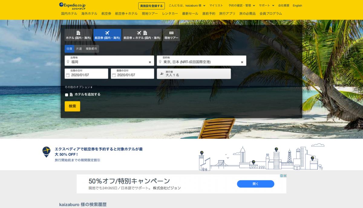 f:id:Kichikichi02:20191222214151p:plain