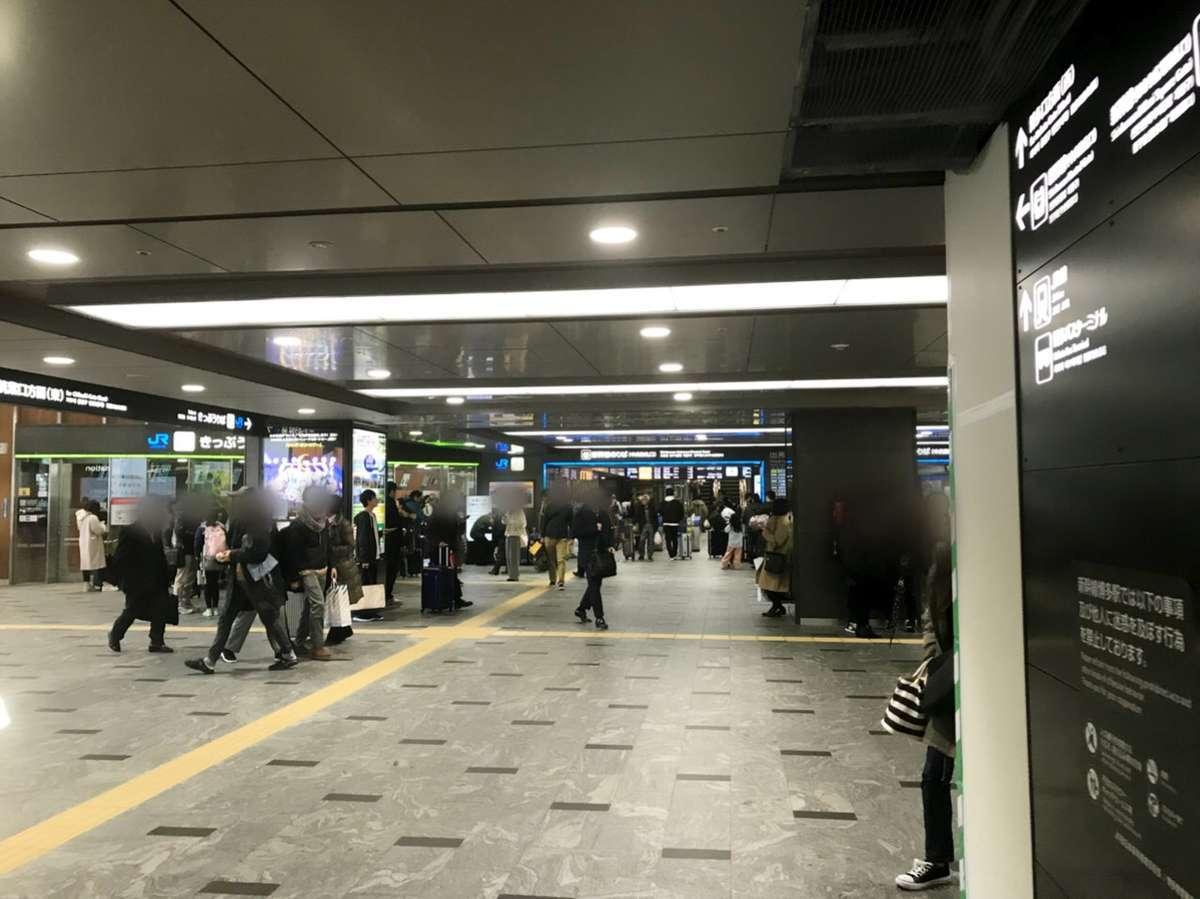 f:id:Kichikichi02:20200108212606j:plain