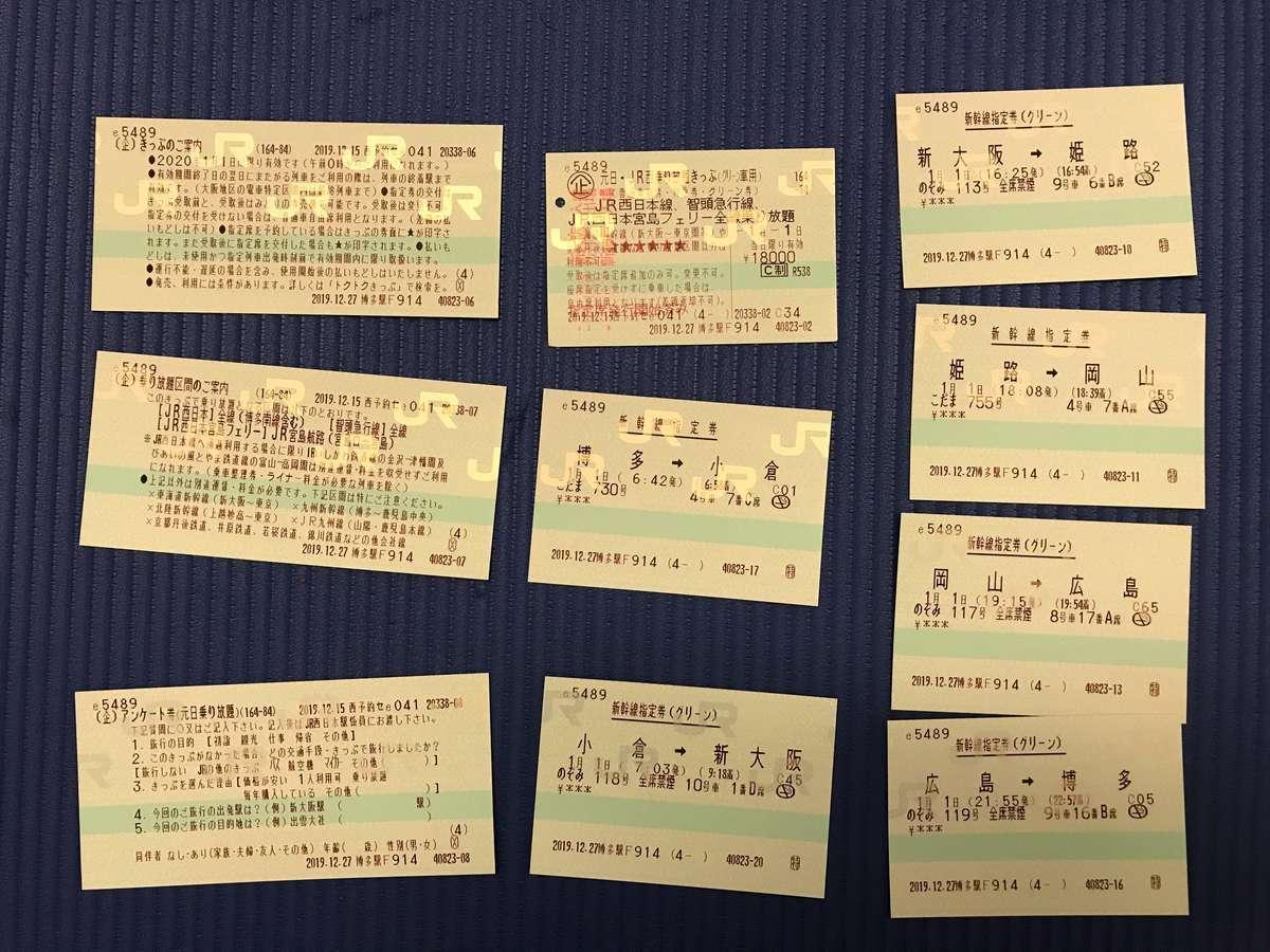 f:id:Kichikichi02:20200108215107j:plain