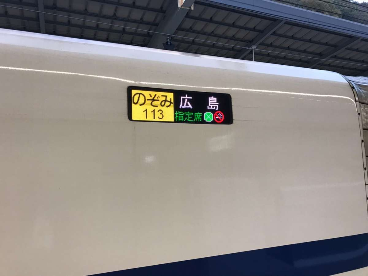 f:id:Kichikichi02:20200108220718j:plain