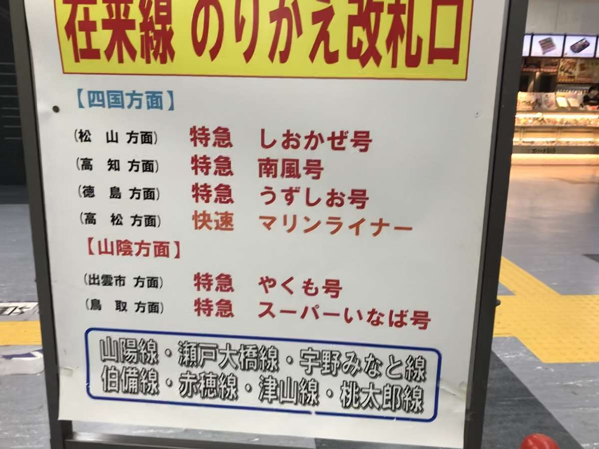 f:id:Kichikichi02:20200108221219j:plain