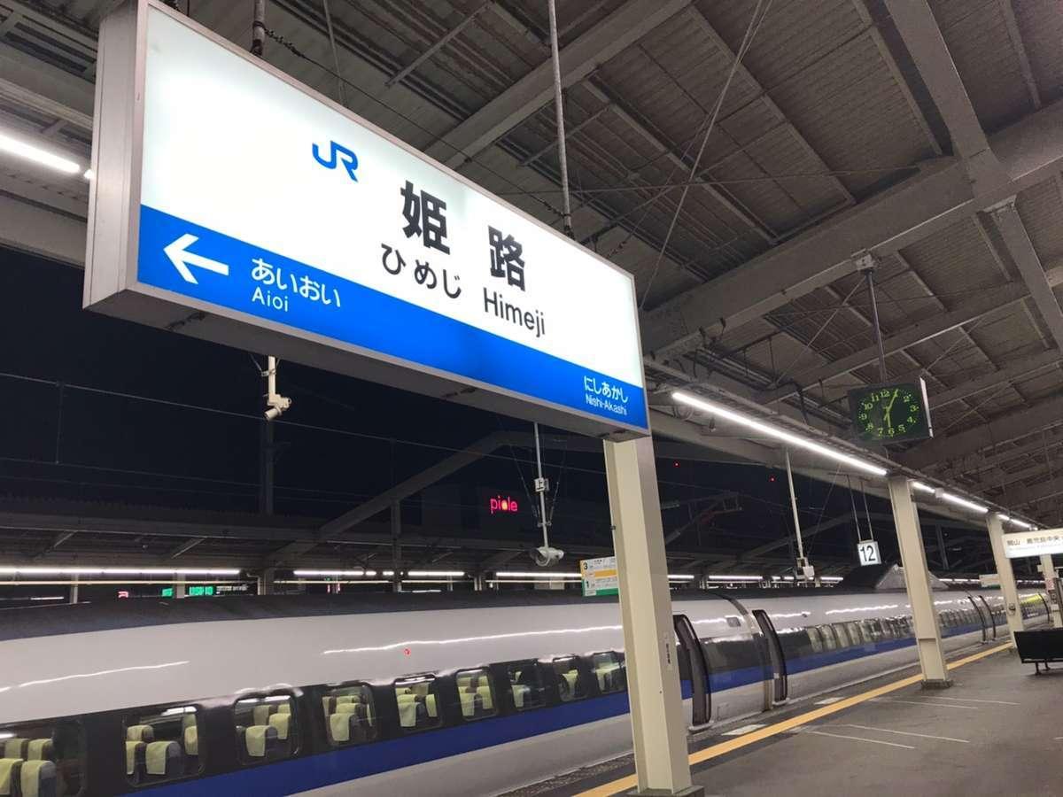f:id:Kichikichi02:20200109001738j:plain