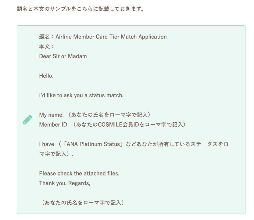 f:id:Kichikichi02:20200126153627p:plain