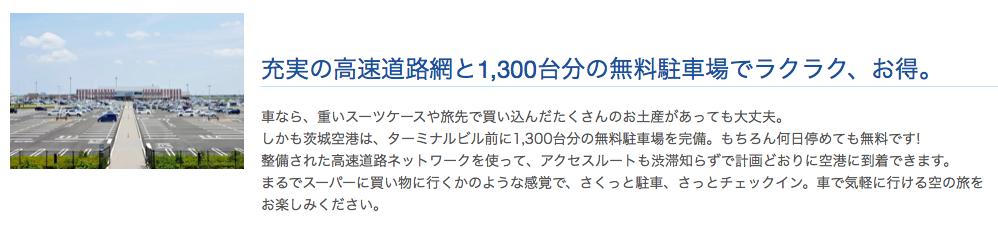 f:id:Kichikichi02:20200129231717p:plain