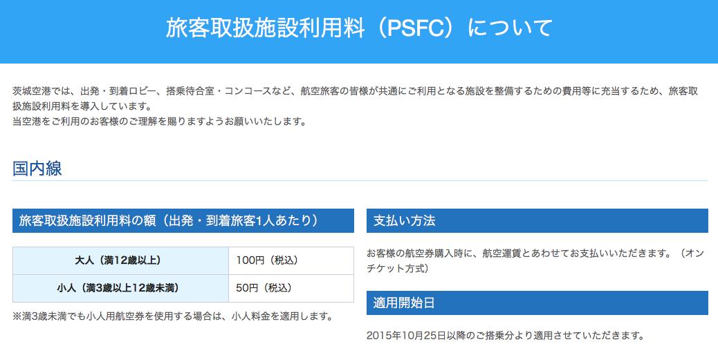 f:id:Kichikichi02:20200129231747p:plain