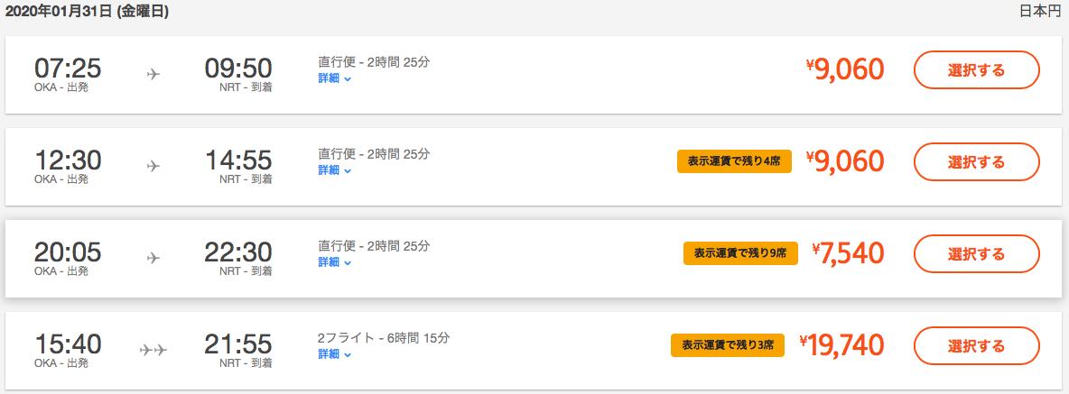 f:id:Kichikichi02:20200129231858p:plain