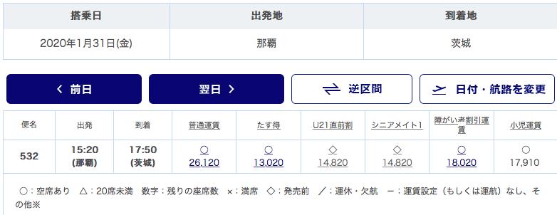 f:id:Kichikichi02:20200129231906p:plain