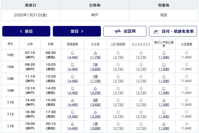f:id:Kichikichi02:20200129231934p:plain