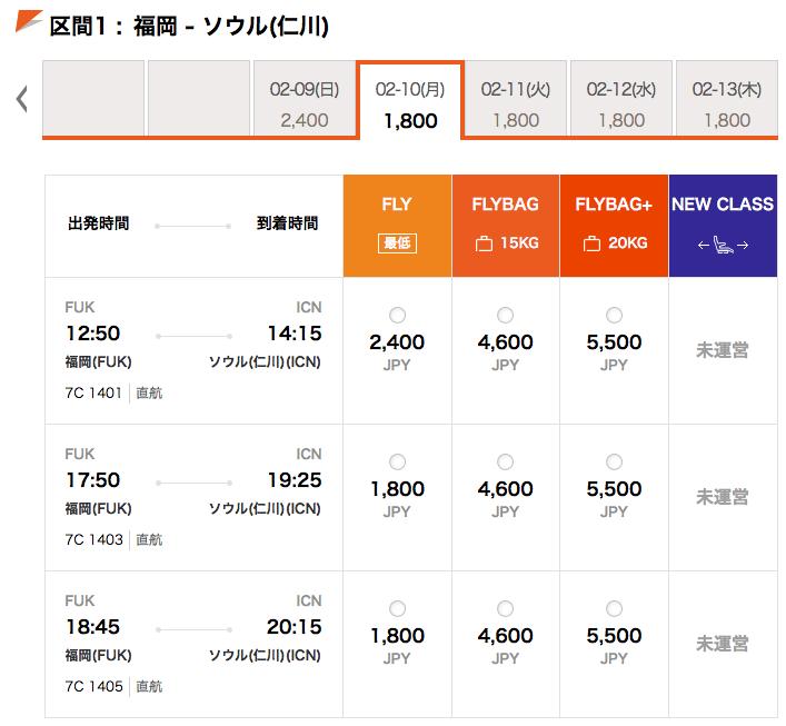 f:id:Kichikichi02:20200209152256p:plain