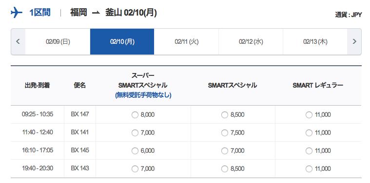 f:id:Kichikichi02:20200209152658p:plain