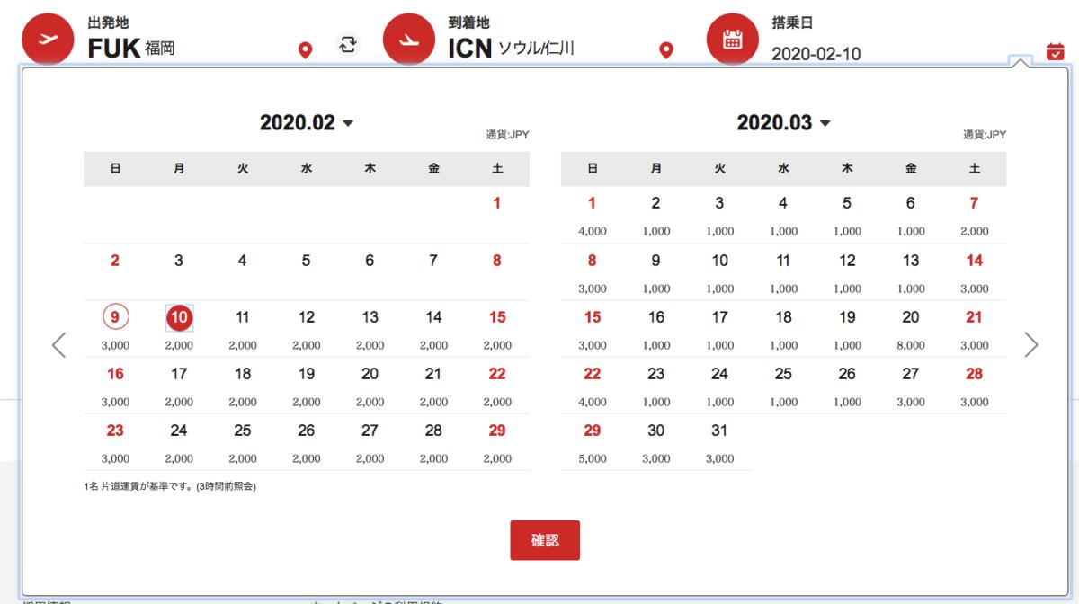 f:id:Kichikichi02:20200209152733p:plain