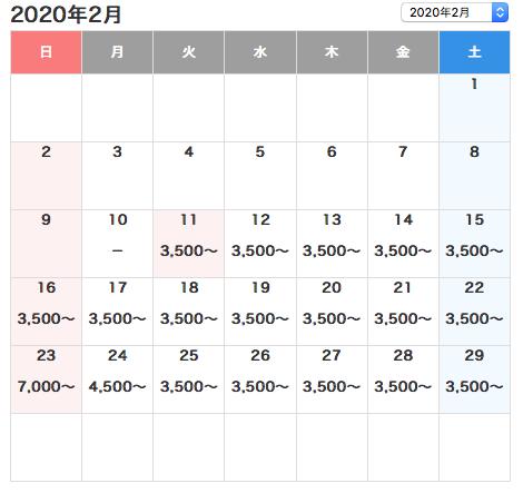 f:id:Kichikichi02:20200209152752p:plain