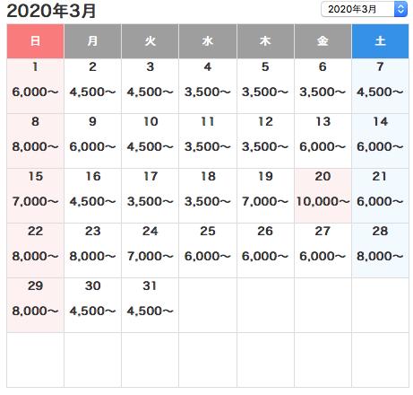 f:id:Kichikichi02:20200209152754p:plain