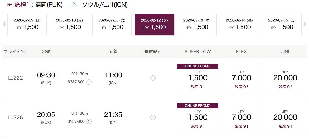 f:id:Kichikichi02:20200209152858p:plain