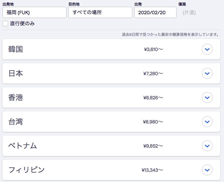 f:id:Kichikichi02:20200215111626p:plain