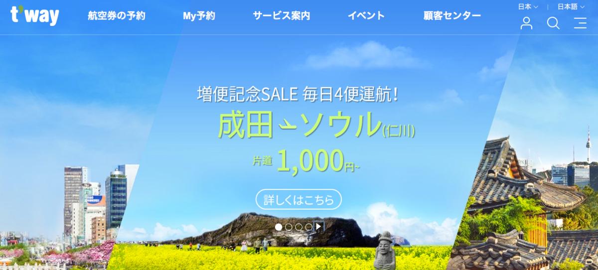 f:id:Kichikichi02:20200215111956p:plain