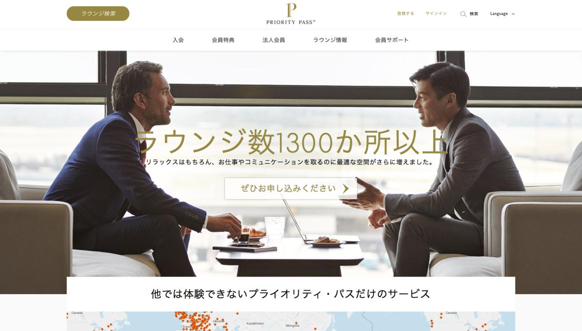 f:id:Kichikichi02:20200215115217p:plain