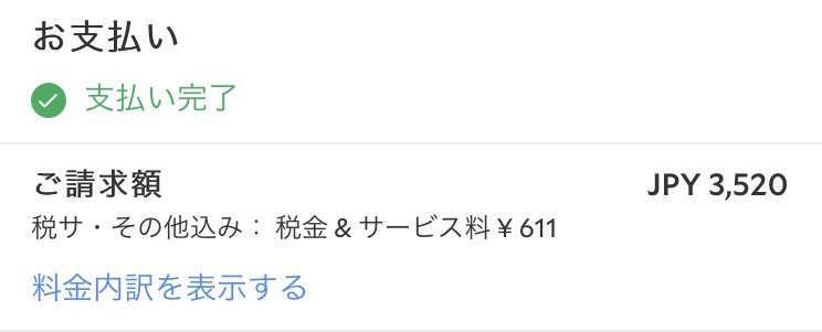f:id:Kichikichi02:20200308134153j:plain