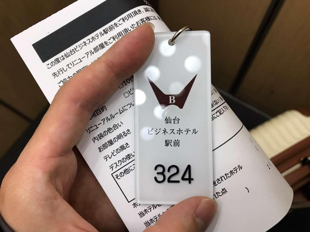 f:id:Kichikichi02:20200308134756j:plain