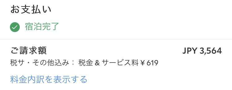 f:id:Kichikichi02:20200311160306j:plain