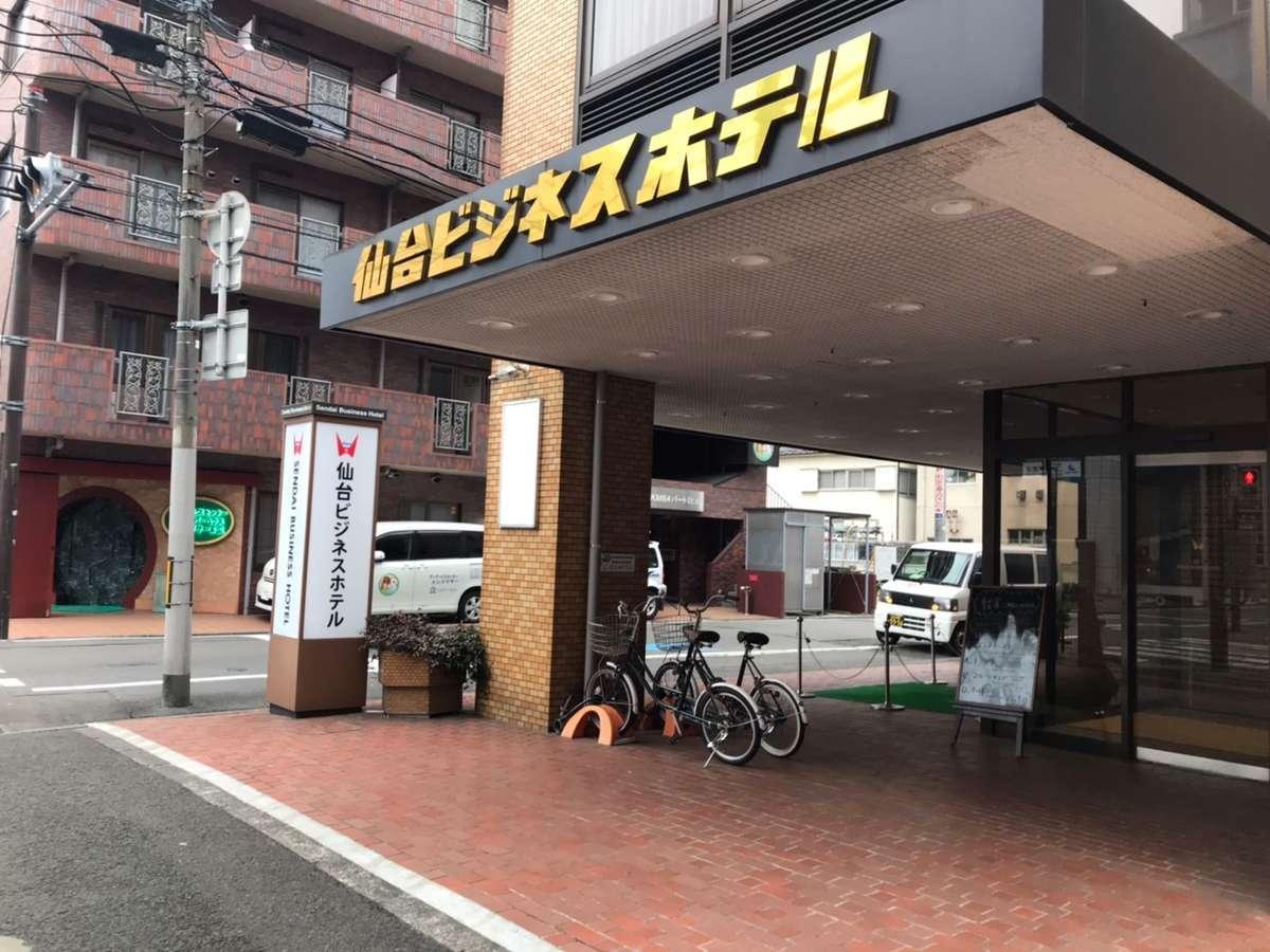 f:id:Kichikichi02:20200311160949j:plain