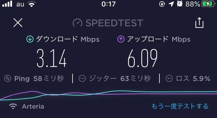 f:id:Kichikichi02:20200311161022j:plain