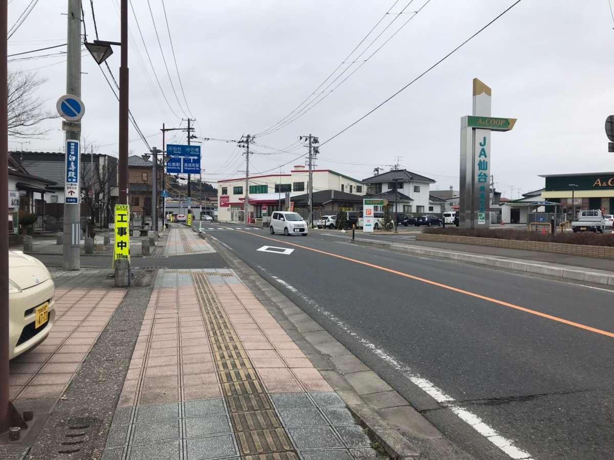 f:id:Kichikichi02:20200313173735j:plain