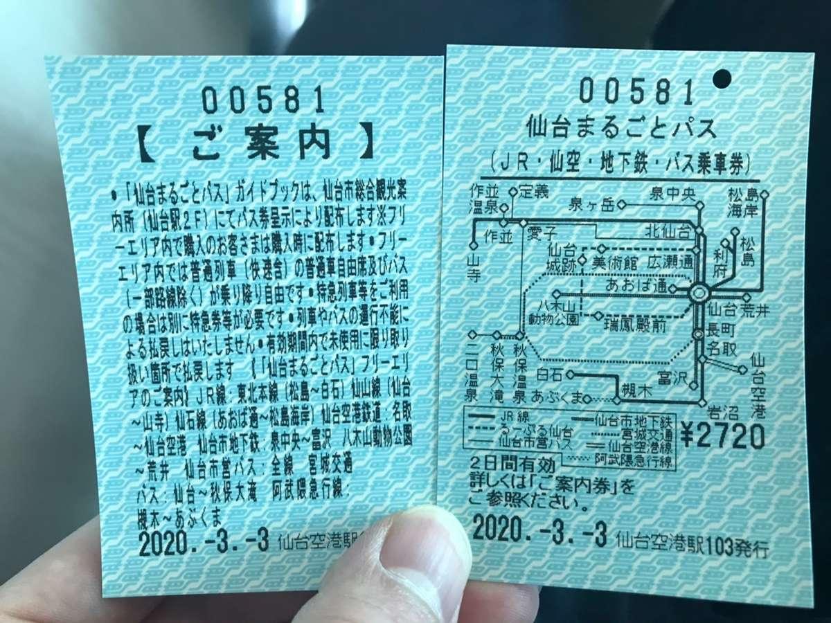 f:id:Kichikichi02:20200321210648j:plain