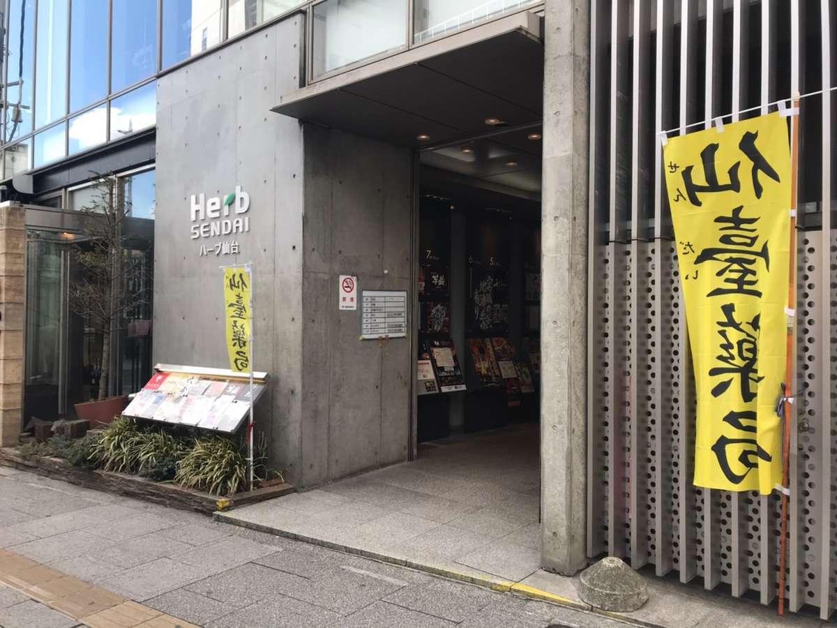 f:id:Kichikichi02:20200323180143j:plain
