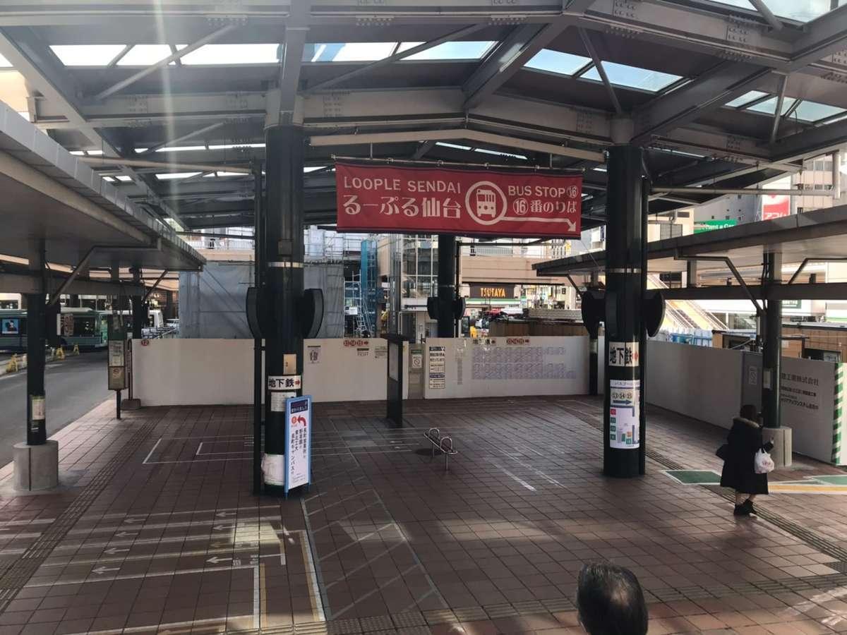 f:id:Kichikichi02:20200323181241j:plain