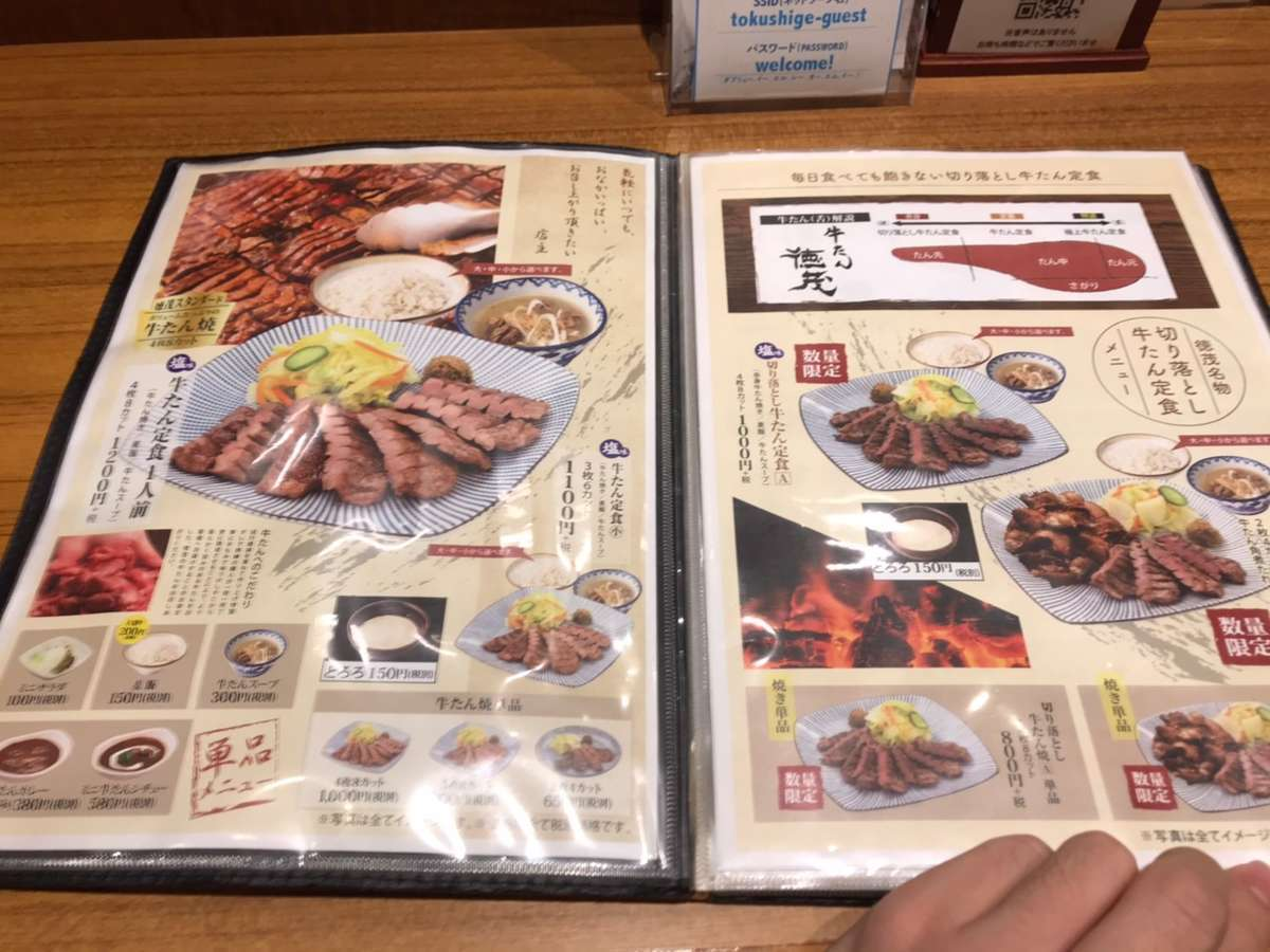 f:id:Kichikichi02:20200325171309j:plain