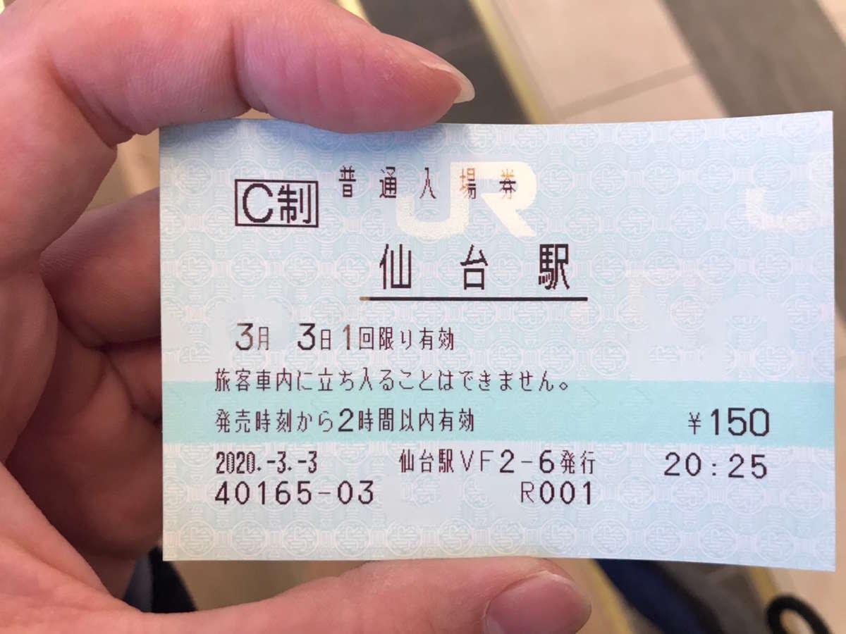 f:id:Kichikichi02:20200325171600j:plain