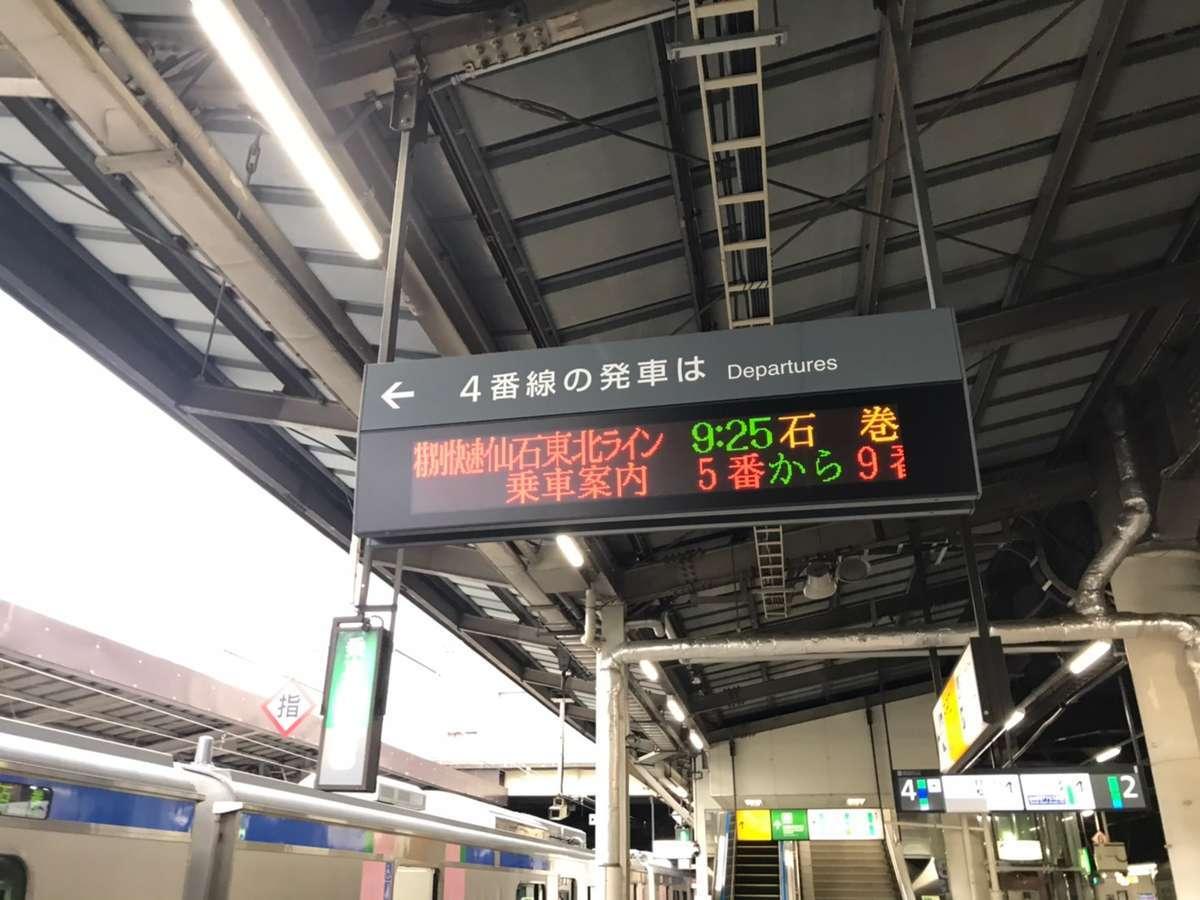 f:id:Kichikichi02:20200325172321j:plain