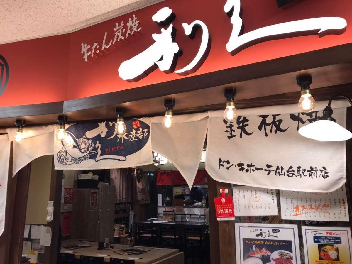 f:id:Kichikichi02:20200325174650j:plain