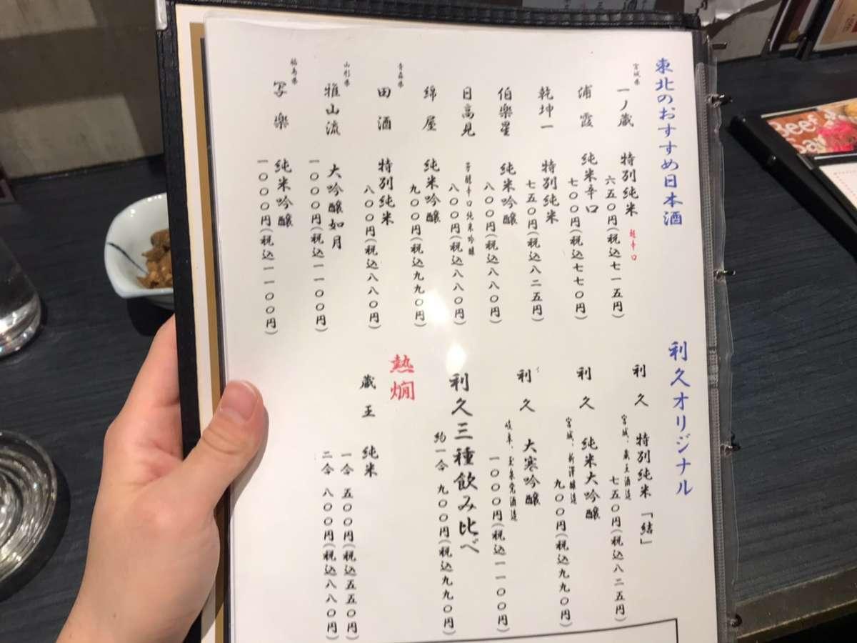 f:id:Kichikichi02:20200325174658j:plain