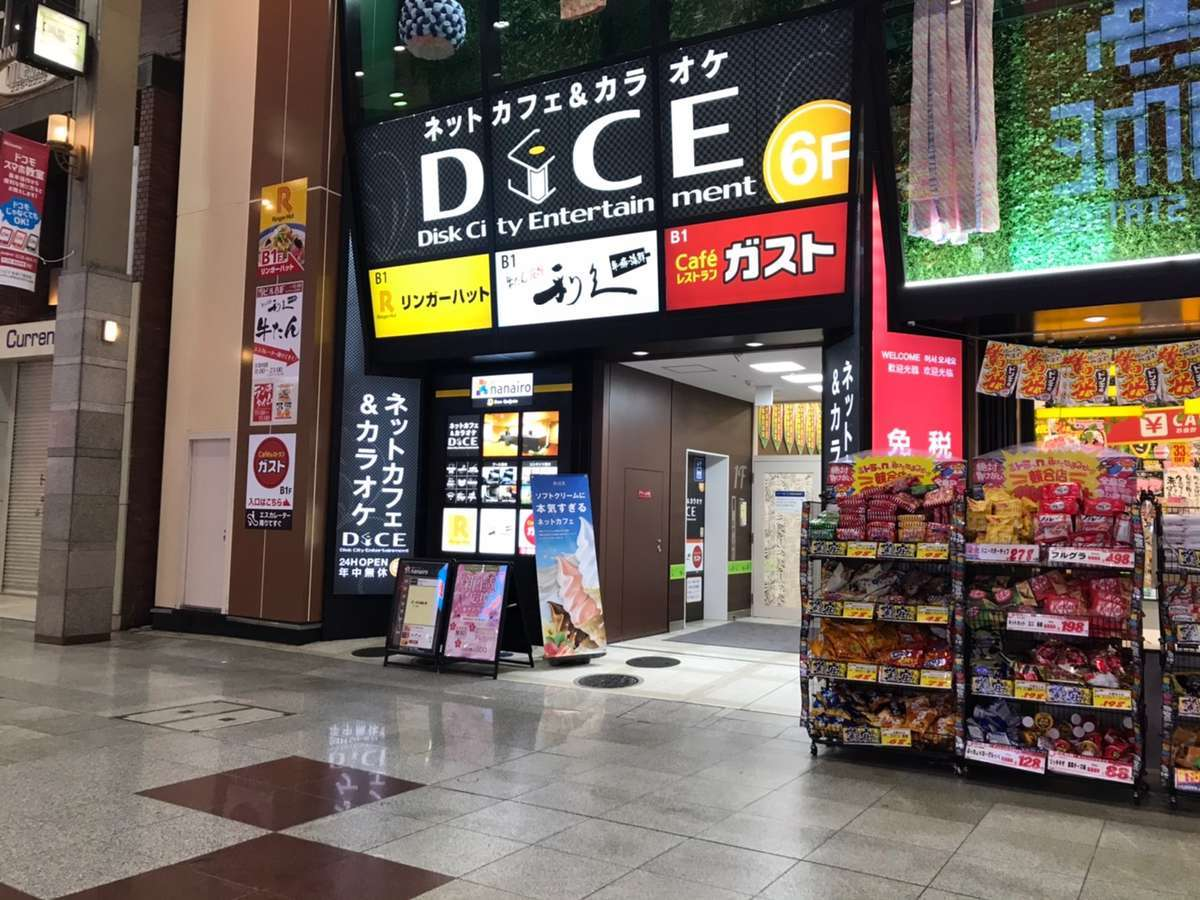 f:id:Kichikichi02:20200325174716j:plain