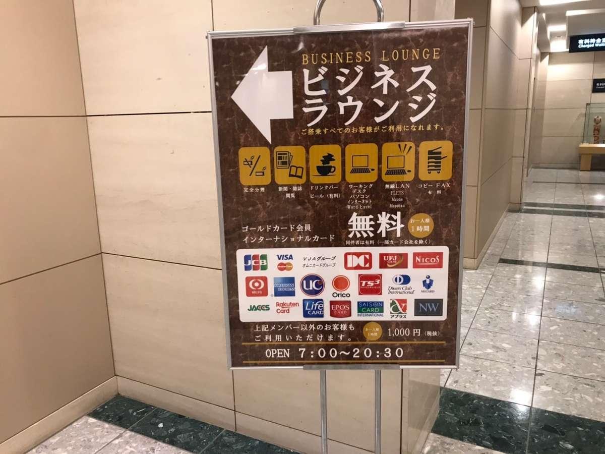 f:id:Kichikichi02:20200325180721j:plain
