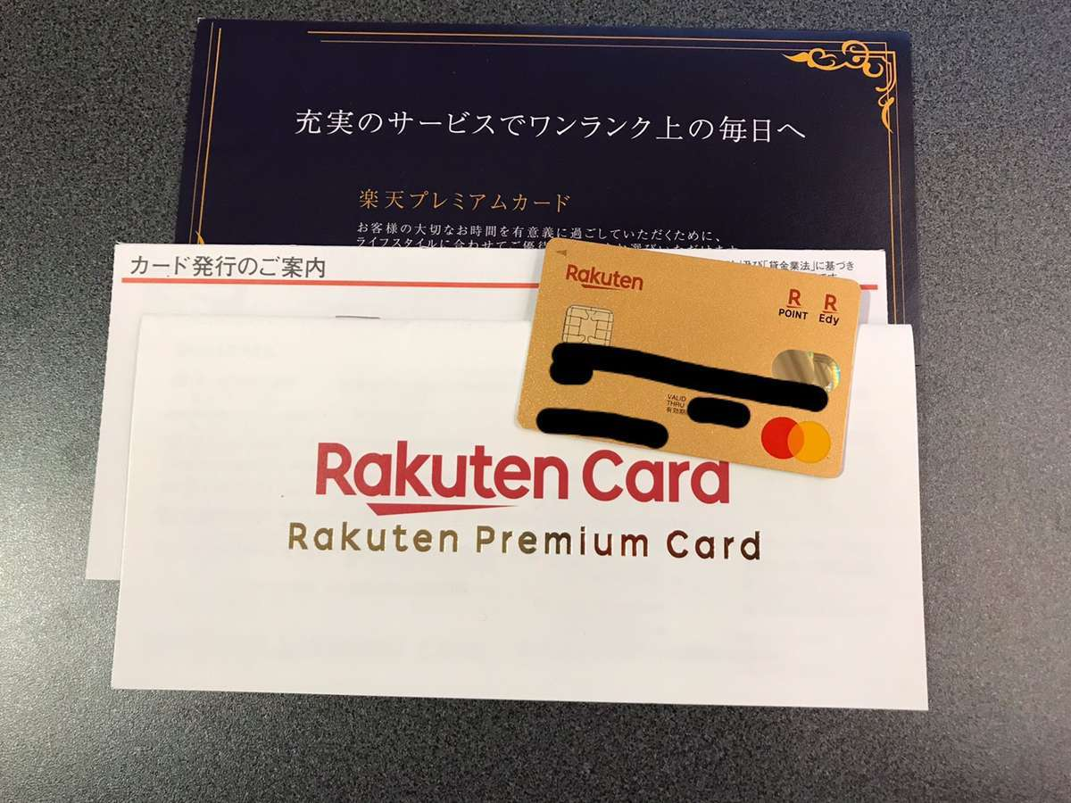 f:id:Kichikichi02:20200329121012j:plain