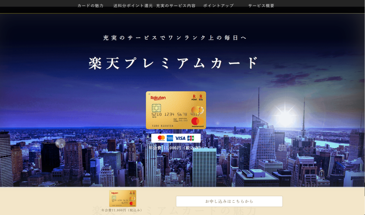 f:id:Kichikichi02:20200329121437p:plain
