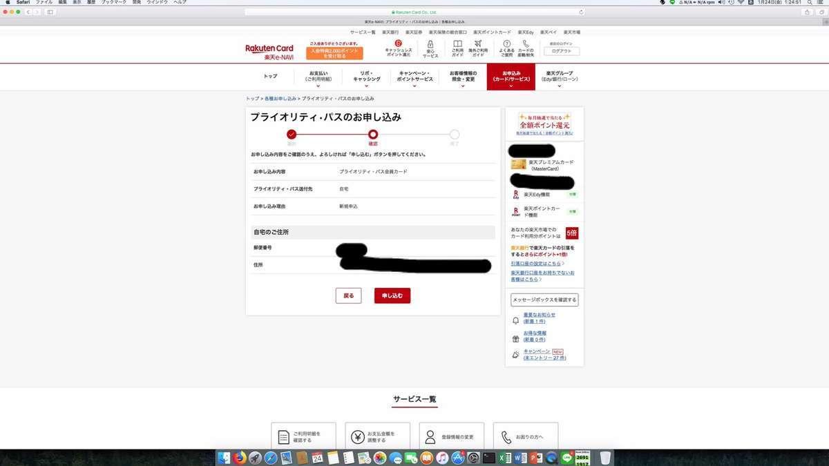 f:id:Kichikichi02:20200329122636j:plain