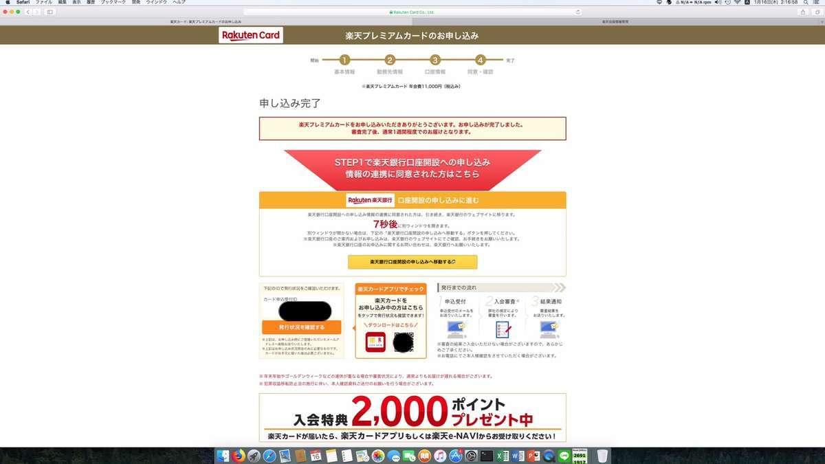 f:id:Kichikichi02:20200329122642j:plain