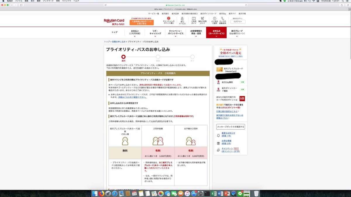 f:id:Kichikichi02:20200329122650j:plain