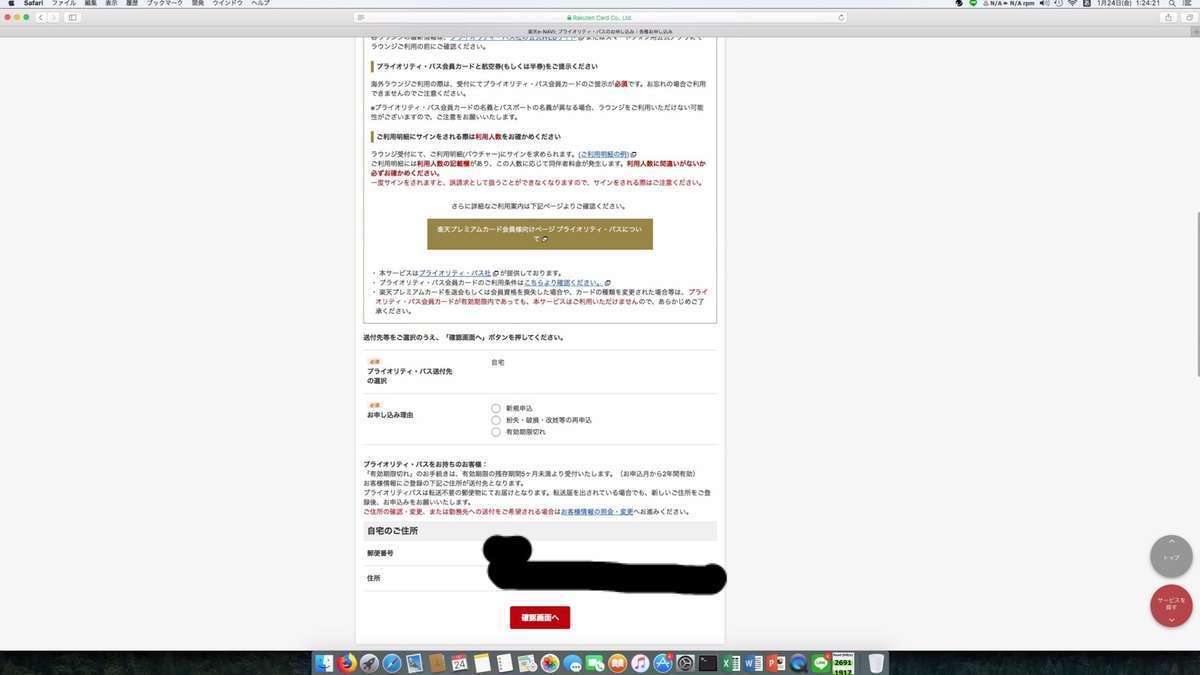 f:id:Kichikichi02:20200329122655j:plain