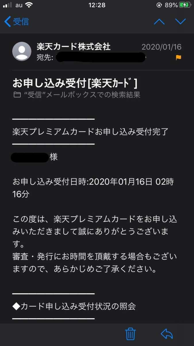 f:id:Kichikichi02:20200329124021j:plain