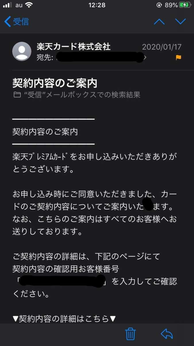 f:id:Kichikichi02:20200329124025j:plain