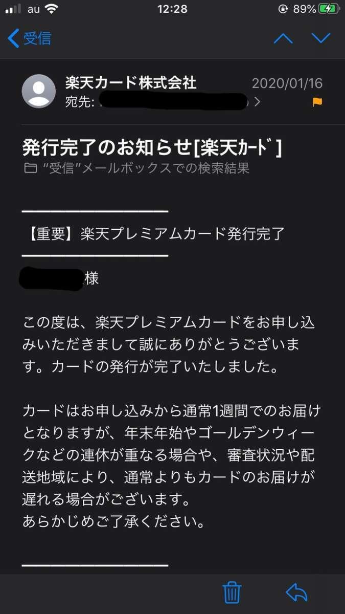 f:id:Kichikichi02:20200329124029j:plain