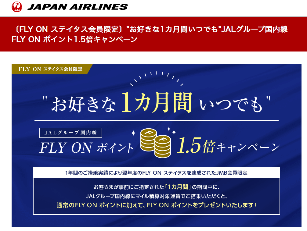f:id:Kichikichi02:20200407153830p:plain