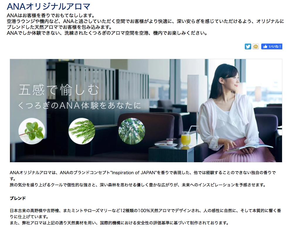 f:id:Kichikichi02:20200415235151p:plain