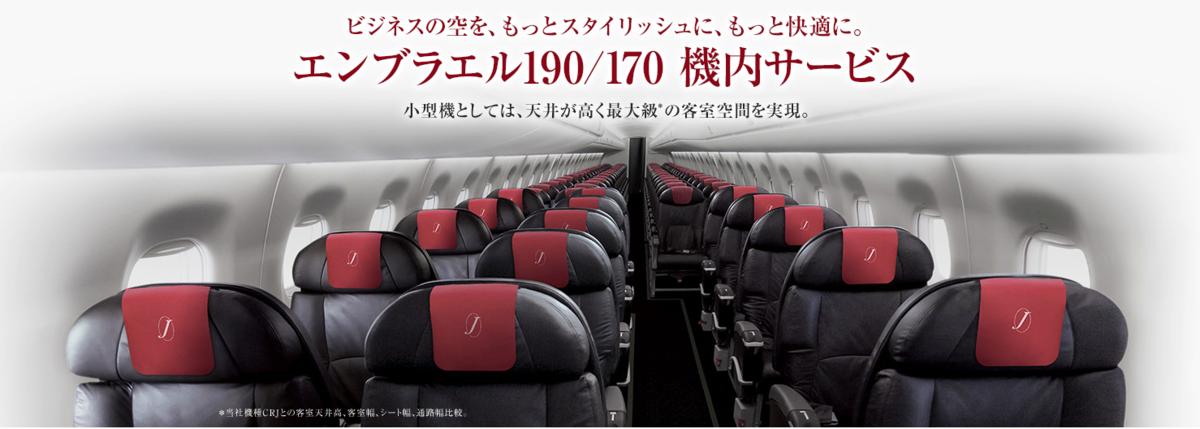 f:id:Kichikichi02:20200508220344p:plain