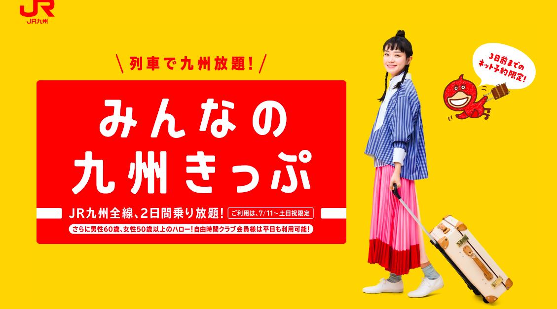 f:id:Kichikichi02:20200825140308p:plain